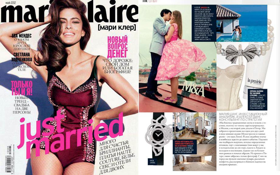 Marie-Claire-5-май2012Россия