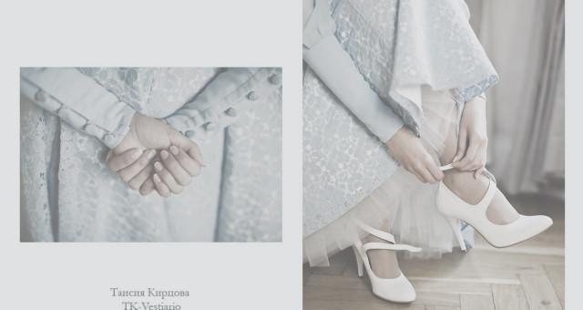 Голубое свадебное платье в стиле new-look для свадьбы в Праге