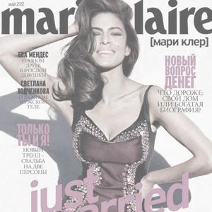 Marie Claire - май 2012 - рассказ о свадьбе