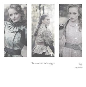 Коллекция Tenerezza Selvaggia - съемка - Английская охота