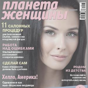 Планета женщины - Платья в различных публикациях