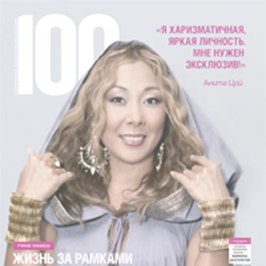 Публикации в журнале СТО - Санкт-Петербург